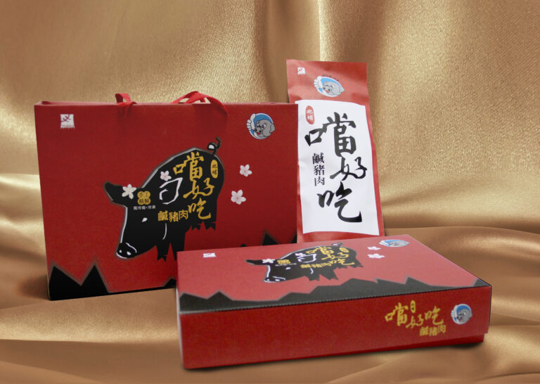 北埔客家包裝案-噹好吃鹹豬肉 BEIPU Hakka packaging design case - delicious salted pork packaging design