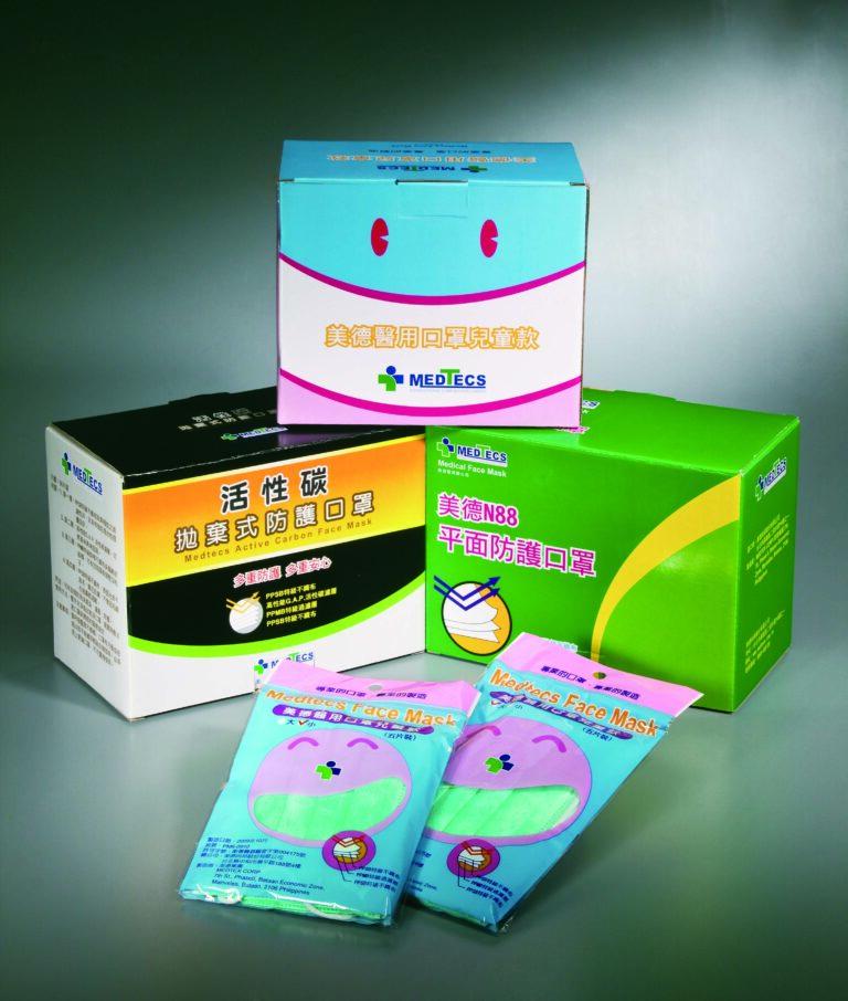 美德向邦口罩盒設計 MEDTECS medical face mask packaging design