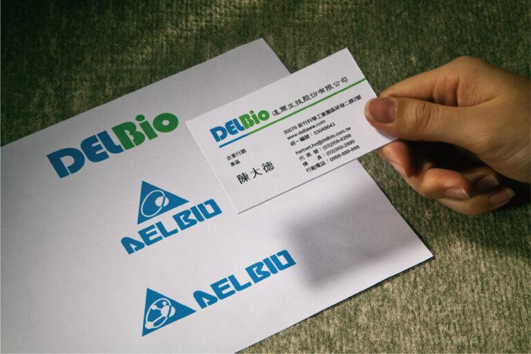 台達電集團識別形象設計 DELBio CIS design / business card / logo design