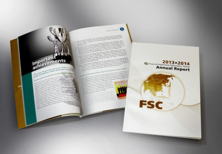 中華民國金融監督管理委員會年報 Financial Supervisory Commission Taiwan Annual Report