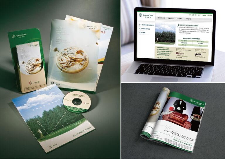 北美信託專案 Northern Trust Project / brochures / Magazine ad / L-folder / web design