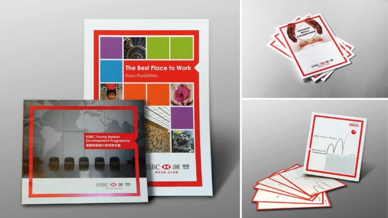 匯豐銀行專案 HSBC Project / Educate direct / Introduction guide / Recruitment manual