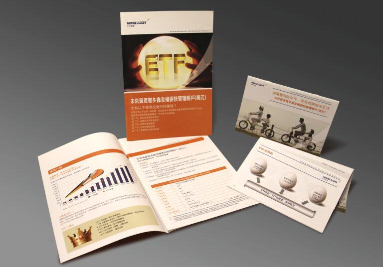 未來資產手冊 MIRAE ASSET - ETF brochures