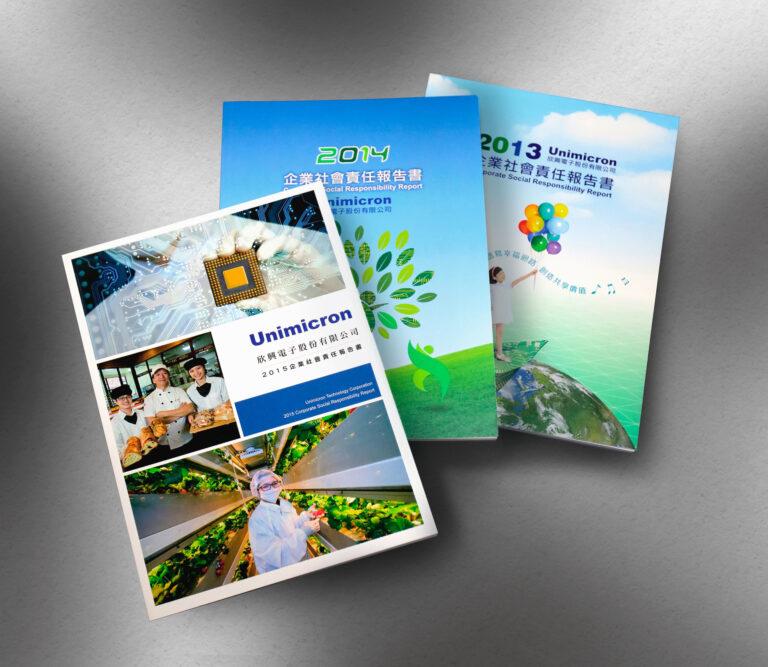 欣興電子股份有限公司企業社會責任報告書 Unimicron Corporate Social Responsibility Report / CSR / ESG