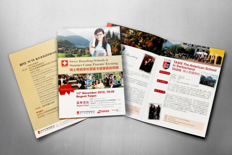 瑞士商務辦事處-瑞士寄宿學校暨夏令營家長說明會 Trade Office of Swiss Industries - Swiss Boarding Schools & Summer Camp Parent's Evening