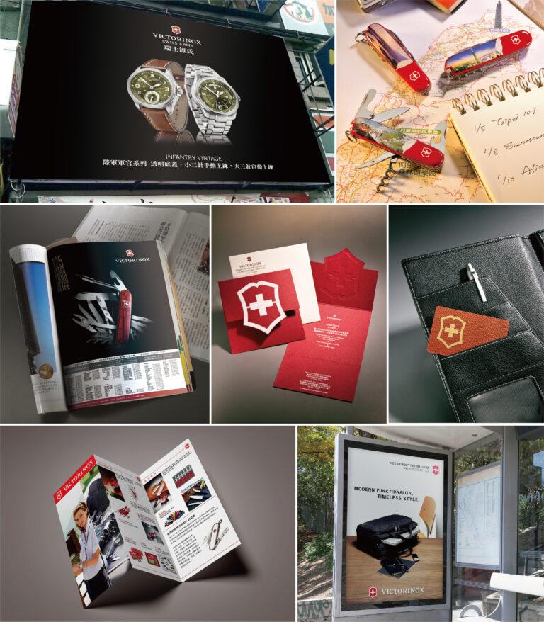 瑞士維氏產品形象專案 VICTORINOX Product Image Project / Magazine ad / brochures / postcard / membership card / invitation card / billboard / showcase / light box ad / product catalogue