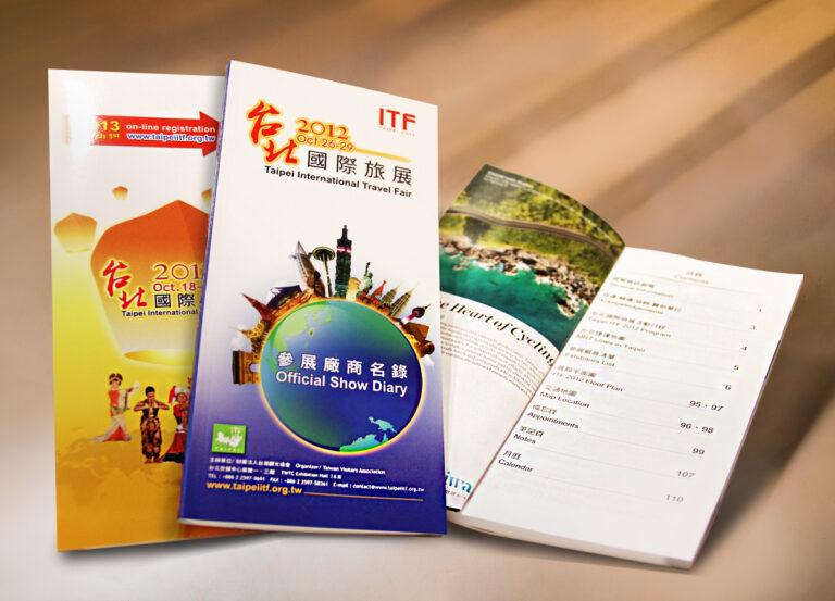 台北國際旅展-參展廠商名錄 Taipei International Travel Fair- Official Show Diary