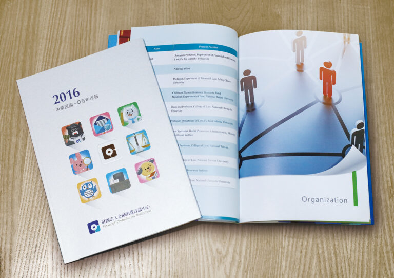 財團法人金融消費評議中心年報 Financial Ombudsman Institution Annual Report