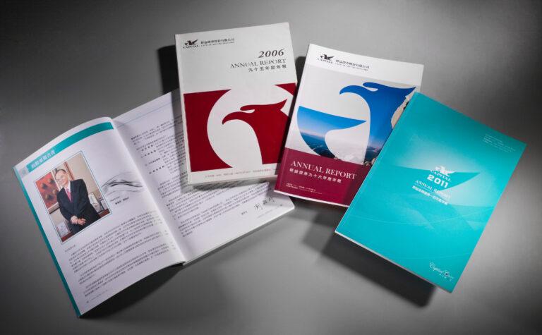 群益證券股份有限公司年報 Capital Securities Corporation Annual Report