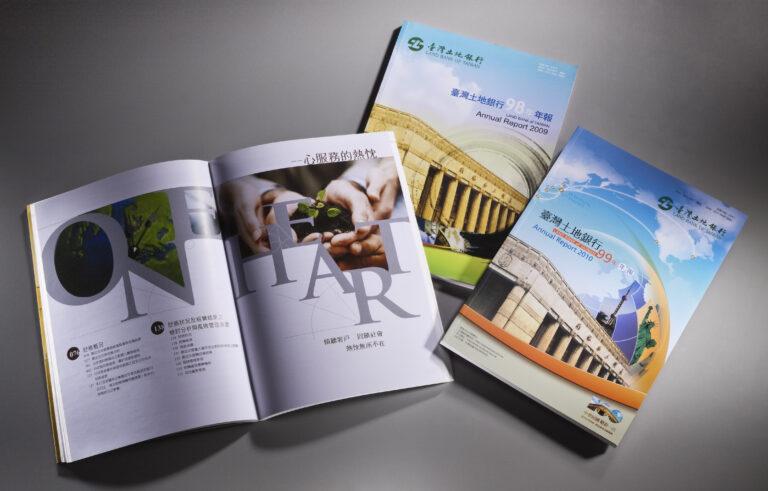 台灣土地銀行年報 LAND BANK OF TAIWAN Annual Report