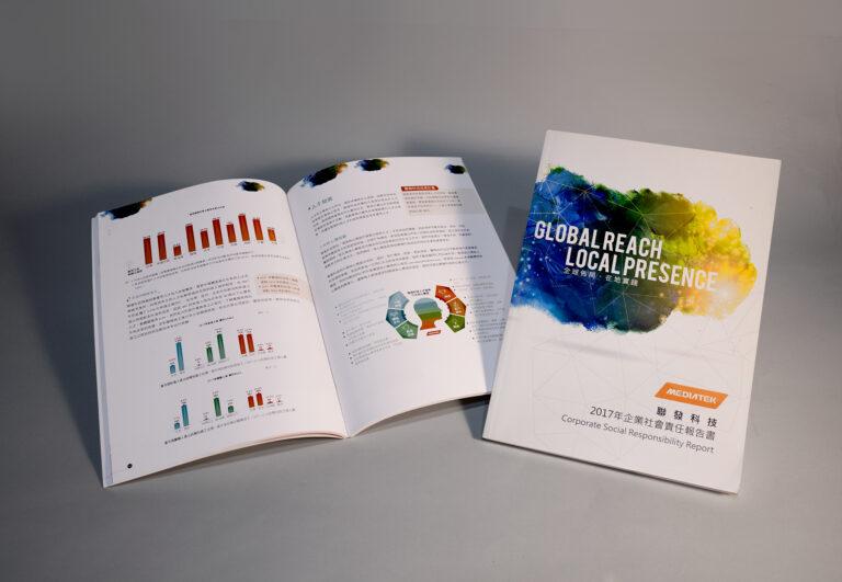 聯發科技企業社會責任報告書 MEDIATEK Corporate Social Responsibility Report / CSR / ESG
