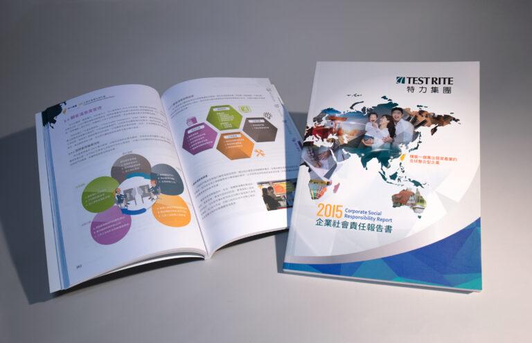 特力集團企業社會責任報告書 TEST RITE Corporate Social Responsibility Report / CSR / ESG