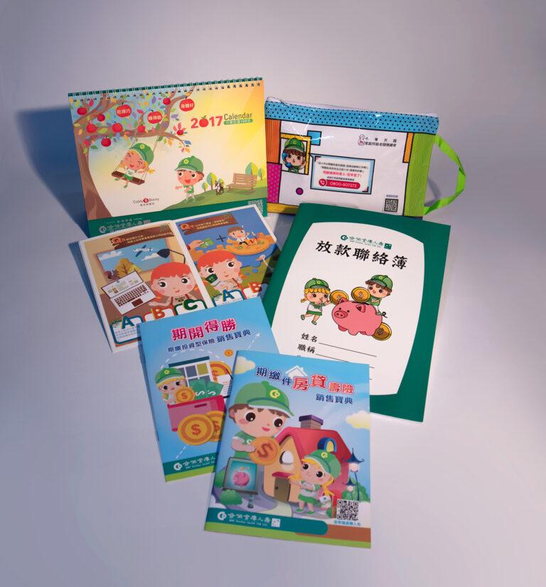 合作金庫人壽專案 BNP Paribas Cardif TCB Life Project / brochures / monthly calendar / tote bag