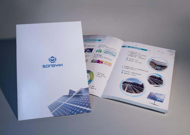 嵩億工業股份有限公司-公司簡介 Song Yih Machinery Co., Ltd - Company Profile