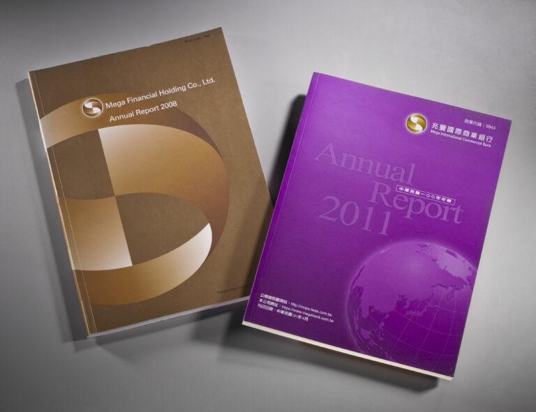 兆豐國際商業銀行年報 Mega Financial Holding Co., Ltd. Annual Report
