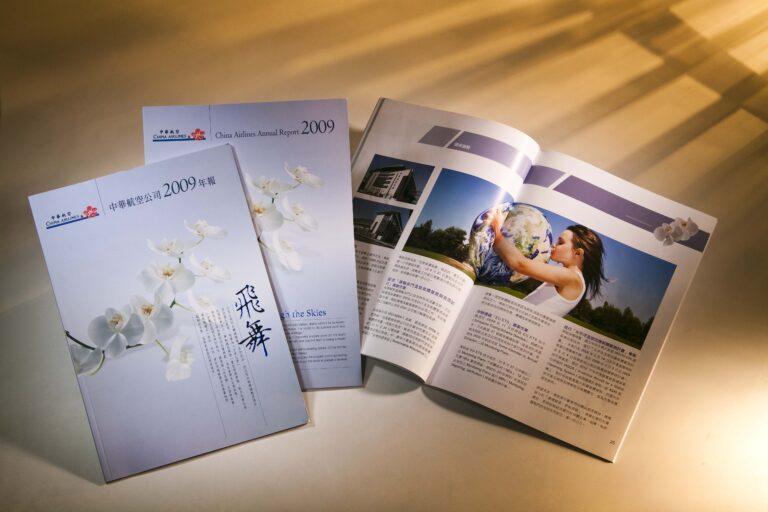 中華航空公司年報 CHINA AIRLINES Annual Report