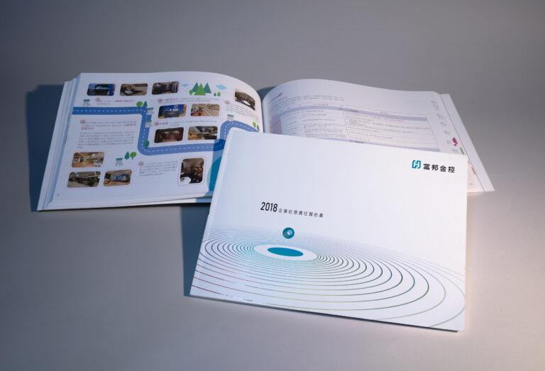 富邦金控企業社會責任報告書 Fubon Financial Corporate Social Responsibility Report / CSR / ESG